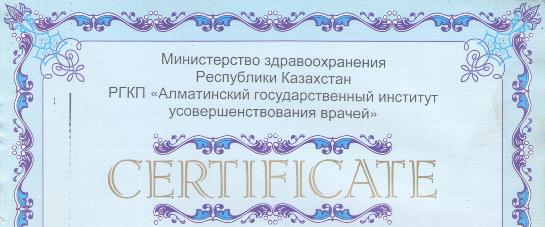 Александровская больница нейрохирургическое отделение